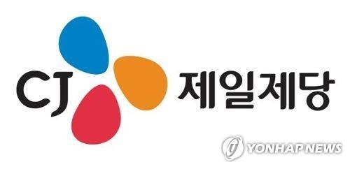 """CJ제일제당, 연매출 20조원 첫 돌파…""""재무구조 개선도 성과"""""""
