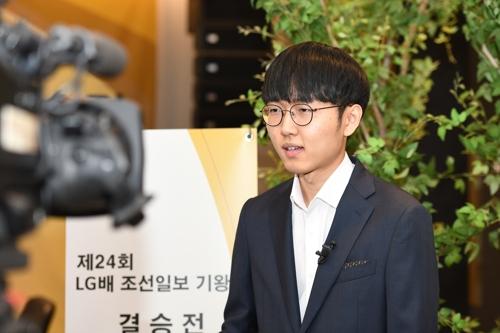 """'LG배 우승' 신진서 """"이제 시작…아직 '신진서의 시대' 아니다"""""""