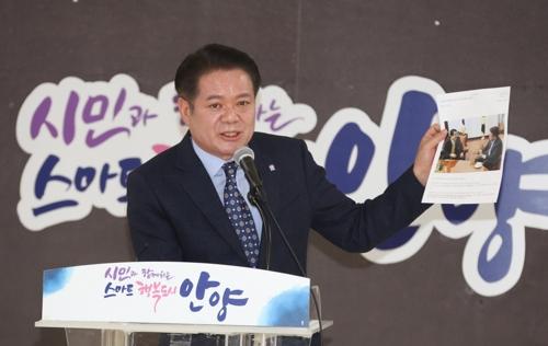 안양 터미널부지 특혜 의혹 놓고 심재철-최대호 공방 가열