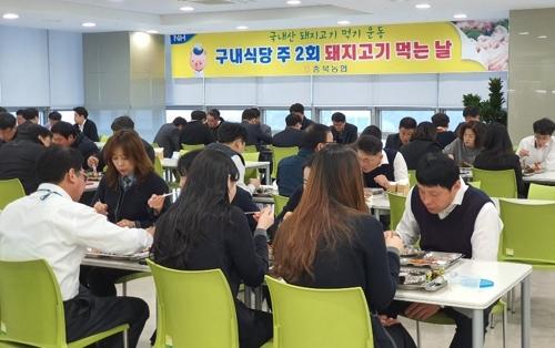 '가격폭락·소비위축' 이중고…충북농협, 양돈농가 돕기 운동
