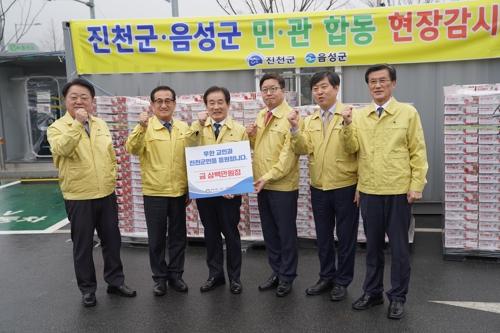 전국시장군수구청장협 회장단, 진천 우한 교민 수용시설 위문
