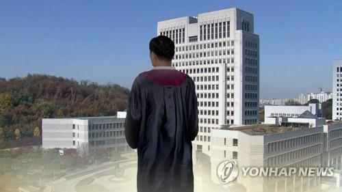 '사법농단 의혹' 연루된 현직 판사 3명 오늘 1심 선고