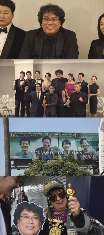 SBS '본격연예 한밤', '기생충' 아카데미 현장 오늘 방송