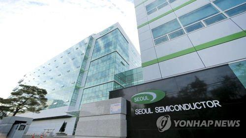 """서울반도체, 작년 영업익 48% 감소…""""제품 가격 하락 영향"""""""