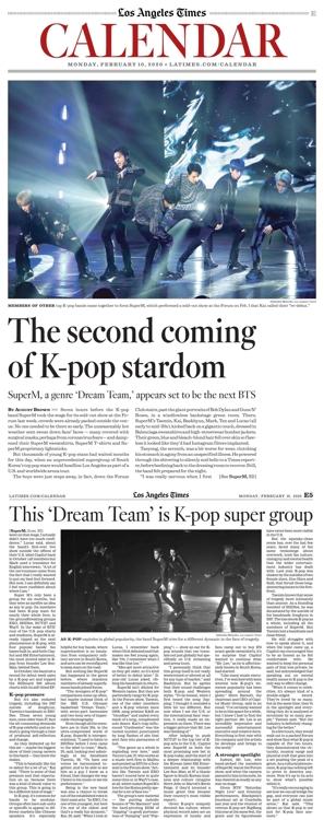 슈퍼엠, 도쿄돔 입성…유럽 투어 후 4월 공연
