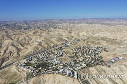 """유엔 """"에어비앤비 등 112개 기업, 요르단강 서안 정착촌에 연루"""""""