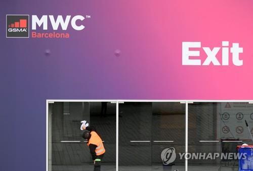 MWC, 33년만에 전격 취소…코로나19 확산 려에 국제행사 파행(종합2보)