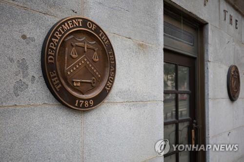 미 재정적자 확대 지속…2020 회계연도 4개월간 25%↑