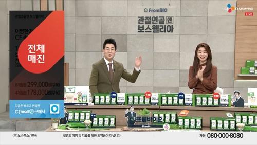 CJ오쇼핑, 판매 우수 협력사에 인센티브 1억원 지급