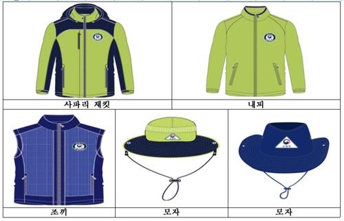 산림교육전문가 새 디자인 근무복 입는다