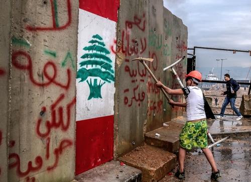 """IMF """"레바논에 경제위기 돌파책 조언""""…구제금융은 언급 없어"""