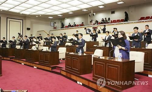 """대구지법 """"김택호 구미시의원 제명의결 취소해야"""""""