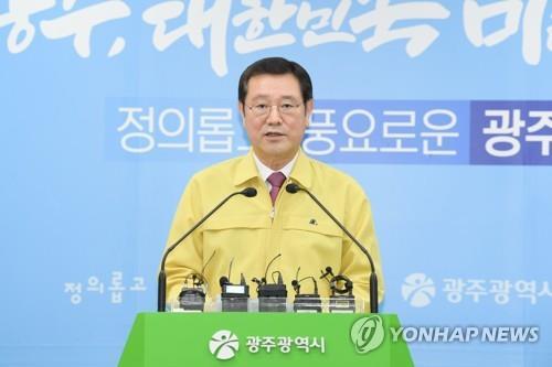 """이용섭 시장 """"내 비서관이 코로나19 정보유출"""" 경찰에 자진신고"""