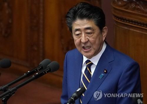 아베 총리 '야당 의원 야유 발언'으로 일본 국회 파행 조짐