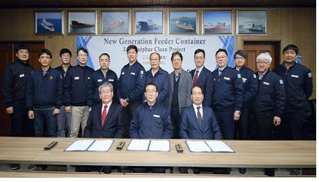 대선조선, 해운사·학계와 친환경 선박 선형 개발 협약