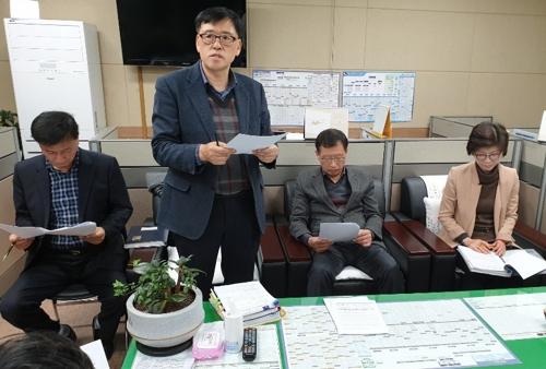 청주시, 백제유물전시관 '학예연구사 부당해고 논란' 반박