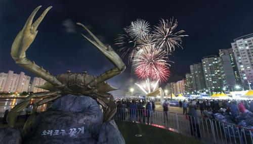 부평풍물축제와 소래포구축제, '예비 문화관광축제'로 지정돼