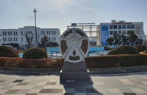광주시, 5·18 40주년 앞두고 사적지 29곳 정비