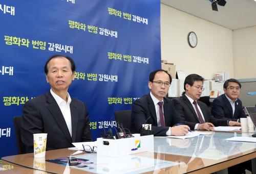 """최문순 강원지사 """"코로나19로 관광객 20% 감소…소비 활발해야"""""""
