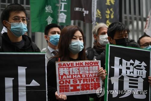 중국, '홍콩업무 총괄' 홍콩판공실 책임자에 시진핑 측근 임명(종합)