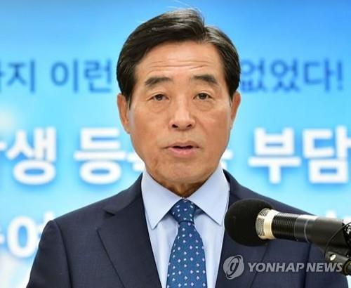 검찰, 정치자금법 위반 혐의 윤화섭 안산시장 기소