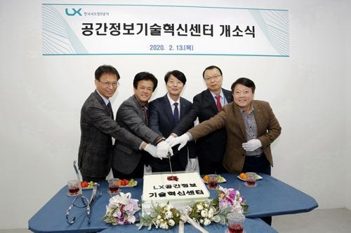 국토정보공사, 전북혁신도시에 공간정보기술혁신센터 개소