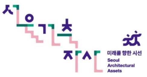 '서울건축자산'을 정책 브랜드로…표어·로고 개발