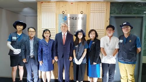 태국 한국어 교육 산실 한국교육원 사무실 확장 이전