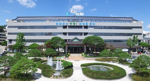 경북도, 직원 성추행 의혹 안동시 사무관 파면 결정