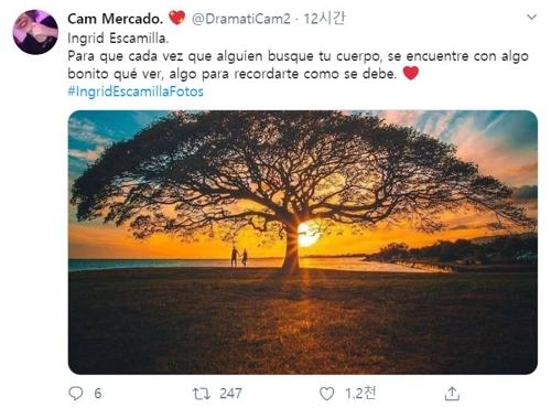 피살여성 시신 공개에 분노한 멕시코…SNS엔 꽃·풍경사진 물결