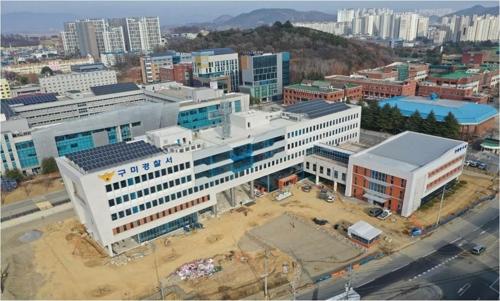 구미경찰서 신청사 다음달 옛 금오공대 운동장에 완공