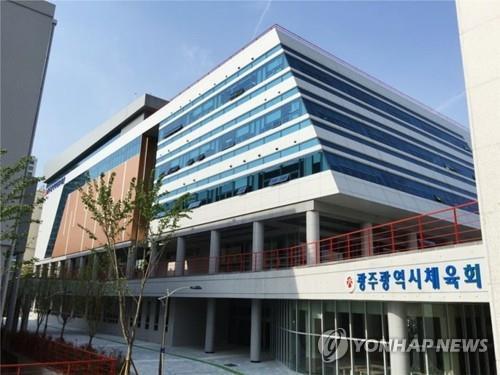 '자격없는 당선인' 광주 서구체육회장 한 달째 공석 빈축