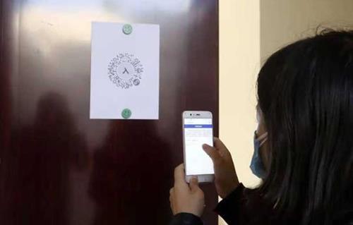중국 윈난성 '공공장소 스마트폰 스캔제'에 실효성 논란