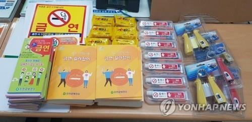 진천 우한 교민 173명 최종 검체 검사 '음성'…15일 전원 퇴소