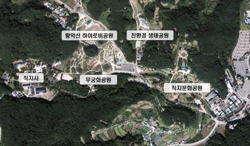 김천시 황악산 하야로비공원→사명대사공원 명칭 변경