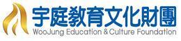 부영 우정교육문화재단, 38개국 유학생 104명에 장학금
