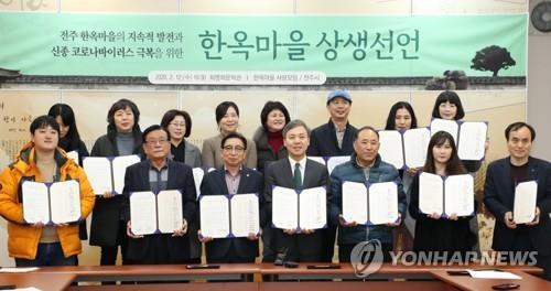 임대료 인하 전주 전역 확산…건물주-자영업자 상생 '나비효과'