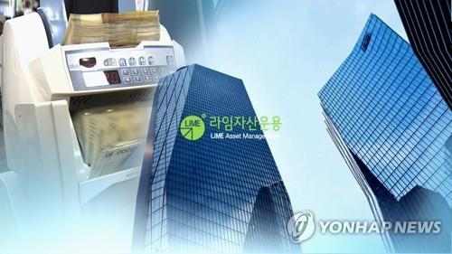 """""""라임·신한투자 부실 은폐""""…라임 임직원은 수백억 시세차익(종합)"""