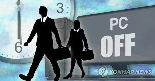 부산시교육청 매주 금요일 'PC 오프제' 시행