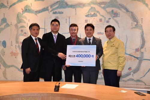 마스크 업체 2곳, 서울시·중국교민 위해 마스크 60만개 기부