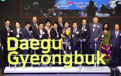 대구시 코로나19 우려 속 대규모 K-POP 콘서트 강행