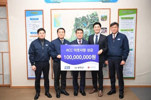 KCC, 완주군에 1억원 쾌척…청소년 통학 차량 등 지원