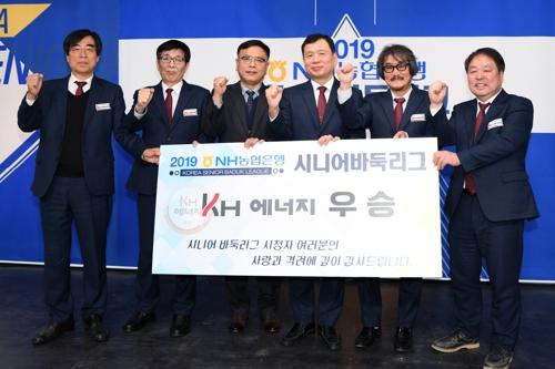 '시니어리그 우승팀 vs 여자리그 우승팀' 바둑 맞대결