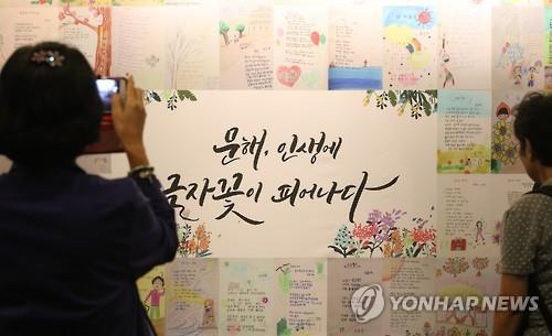 서울 초등·중학 학력인정 문해교육 프로그램 893명 이수
