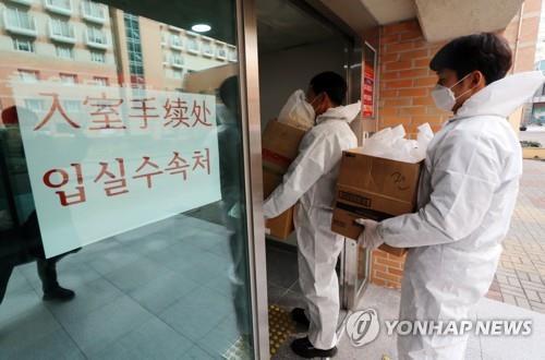 '중국 학생 수송 작전'…광주 지역 대학들 코로나19 대비 만전