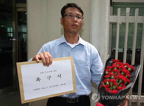 """[고침] 국제(유엔 """"북한, 1969년 KAL 납치사건 강제실종 …)"""
