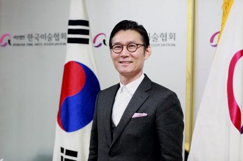 한국예총 회장에 이범헌 미협 이사장