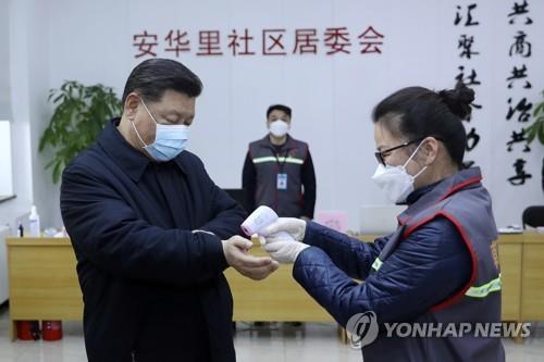 """시진핑 """"코로나19로 드러난 단점 보완…생물안전을 국가안보로""""(종합)"""