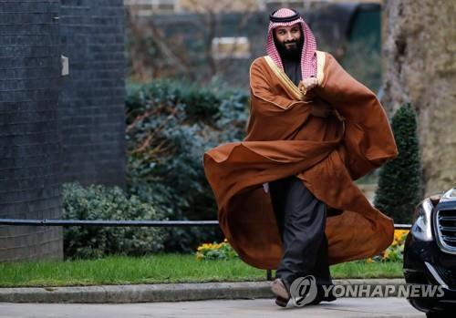 """사우디 """"무함마드 왕세자, 이스라엘 총리 만날 계획 없어"""""""