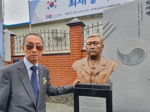 러시아 항일독립운동 대부 최재형 선생 손자, 최 발렌틴 별세